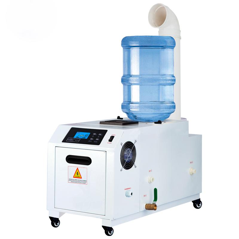 超音波加湿器 大型 ドライミスト 消毒 噴霧器 次亜塩素酸水 耐性 使用可 ステンレス 業務用