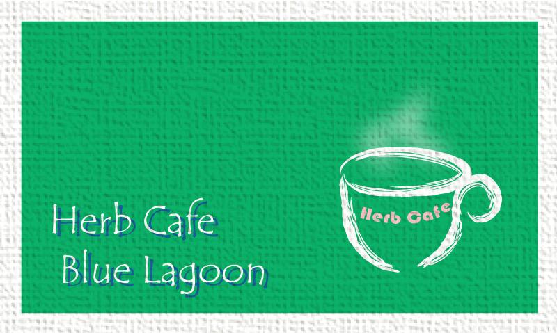 herb Cafe Blrend