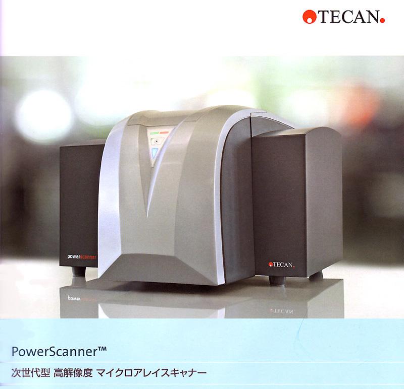 テカン マイクロアレイスキャナー パワースキャナーp1